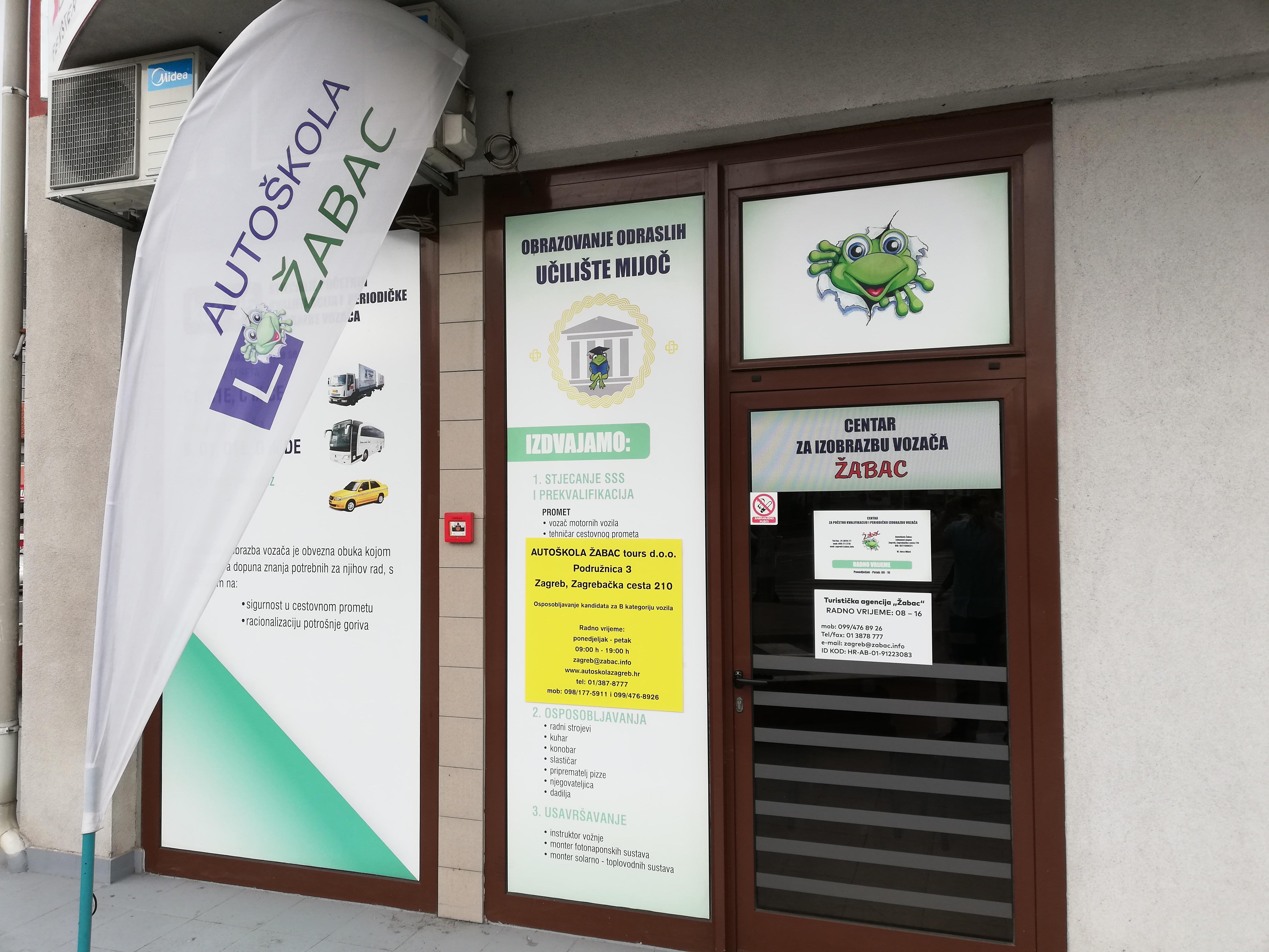 Autoškola Žabac, Zagrebačka cesta 210